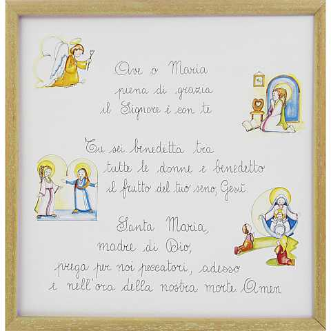 Quadro Ave Maria illustrato e colorato - 29 x 29 cm